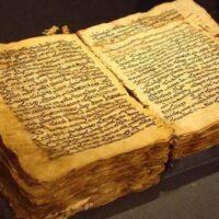 Удивительный текст, найденный в старой церкви!