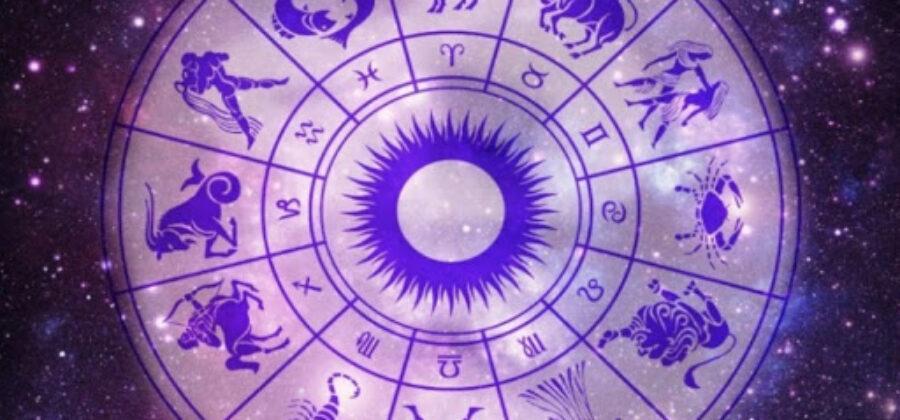 Натальный гороскоп по дню, в который вы родились!
